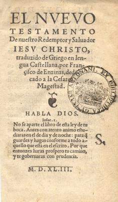 20131009090332-francisco-de-enzinas-nuevo-testamento.001.jpg